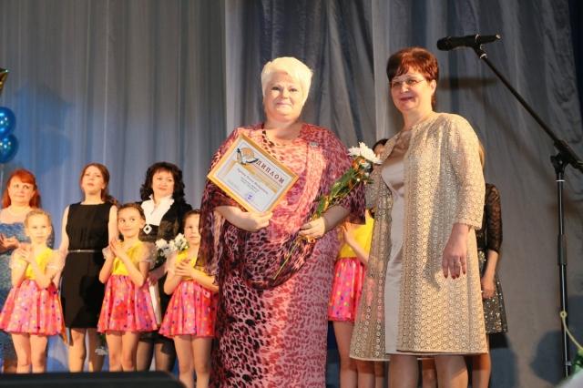 Конкурс воспитатели россии 2017 белгород